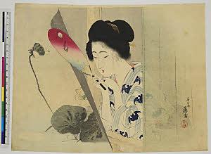 TASAHI-59500442-01白蓮池前の美人 ・『新著月刊』