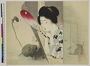 TASAHI-59500442-02白蓮池前の美人 ・『新著月刊』