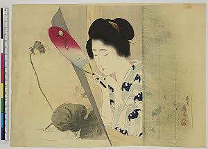 TASAHI-59500442-03白蓮池前の美人 ・『新著月刊』