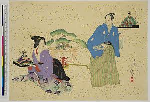 TASAHI-77700163-01老松に男女と内裏雛 ・『』