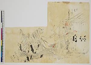 TASAHI-77900066-01・『明治文庫 俄長者』