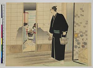 TASAHI-77900085-01天下の糸平 ・『』