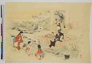 TASAHI-77900130-01日用百科全書 住居と園芸 ・『』