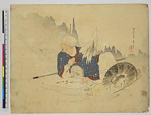 TASAHI-77900140-01戦争小説 金鵄勲章 ・『』