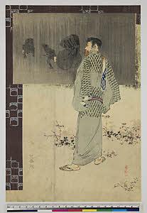 TASAHI-77900192-01北海熊 ・『』
