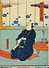 arcBK01-0041_02「伊賀越武勇伝」 「石留武助」・・『』