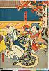 arcBK01-0041_12「菅原」 「巻ノ弐」「かりや姫」「覚寿」・・『』