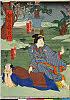 arcBK01-0044_19「契情廓大門」 「芸者おしづ 藤川友吉」「伴助 実川鯱蔵」・・『』