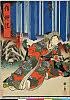arcBK01-0044_67「信仰記」 「雪ひめ 坂東彦三郎」・・『』