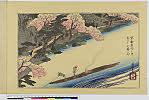 arcBK06-0013_004「京都名所之内」 「あらし山 満花」・・『』