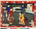 shiBK03-0152_04「源氏五十四帖」 「常夏」「廿六」・・『』