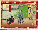 shiBK03-0152_10「源氏五十四帖」 「東屋」「五十」・・『』