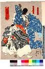 arcHS03-0007-2_19「勧進帳 かんじんちやう」 「十八番之内」「武蔵坊弁慶」「富樫左衛門」・・『』
