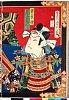 arcUP0373「源義経 尾上菊五郎」 明治05・07・05中村座『源平魁荘子』