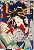 arcUP0379「寿美染 尾上菊五郎」 明治05・09・07中村座『幸后月松影』