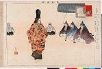 arcUP0849「能楽図絵」 「道成寺」明治33・・『』