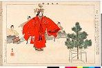 arcUP0851「能楽図絵」 「羽衣」明治30・・『』