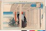 arcUP0861「能楽図絵」 「野守」明治31・・『』