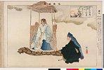 arcUP0867「能楽図絵」 「檜垣」明治34・・『』