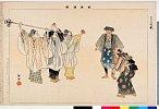 arcUP0885「能楽図絵」 「狂言 六地蔵」明治30・・『』