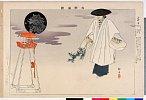 arcUP0959「能楽図絵」 「三井寺」・・『』