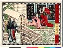 arcUP1098「仮名手本忠臣蔵」 「第九」・・『』