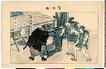 arcUP1101「駕抜ノ場」「鷺坂坂内」「斧九太夫」 ・・『』