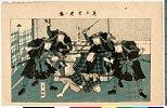 arcUP1105「義平男達ノ場」「天川屋義平」「一子由松」 ・・『』