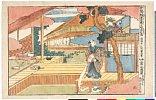 arcUP1160「新板浮絵忠臣蔵」 「七段目之図」・・『』