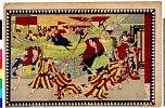 arcUP1205「仮名手本忠臣蔵第三」 明治年間・・(『』明治年間・・)