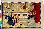 arcUP1206「仮名手本忠臣蔵四段目」 明治年間・・(『』明治年間・・)