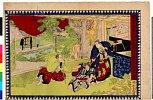 arcUP1207「仮名手本忠臣蔵六段目」 明治年間・・(『』明治年間・・)