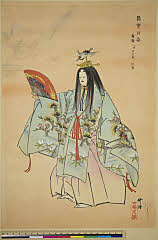 arcUP1349(F)「能楽百番」 「鶴亀一名月宮殿 三双」大正13・・『』