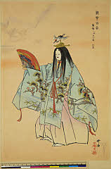 arcUP1349「能楽百番」 「鶴亀一名月宮殿 三双」大正13・・『』