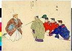 arcUP1465「高砂」 明治年間・・(『』明治年間・・)