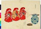arcUP1491「大瓶猩々」 明治年間・・(『』明治年間・・)