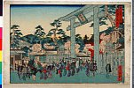 arcUP1670「都名所之内」 「祇園大鳥居」・・『』