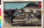 arcUP1675「都名所之内」 「円山安養寺夜景」・・『』