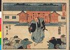 arcUP1751「忠臣蔵 四段め」 嘉永02・・『』