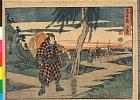 arcUP1753「忠臣蔵 六段め」 嘉永02・・『』