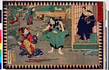 arcUP1803「仮名手本 忠臣蔵 七段目」 明治05・05・『』