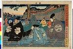 arcUP1986「仮名手本忠臣蔵」 「大序」嘉永04・・『』