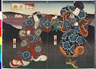 arcUP2088「大日本六十余州之内」 「京都」「石川五右衛門」「石田つほね」・・(見立)『けいせい雪月花』