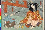 arcUP2100「大日本六十余州」 「駿河」「朝間左衛門」「富士右門」・・(見立)『復讐高音鼓』