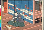 arcUP2153「大日本六十余州」 「肥前」「伝七」・・(見立)『拳褌廓大通』