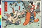 arcUP2158「大日本六十余州」 「壱岐」「源為朝」「喜平次」・・(見立)『島廻月弓張』