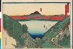 arcUP2566「都名所之内」 「比叡山山上より湖水を望」「三上山」・・『』