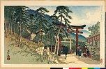 arcUP2584「京洛名所」 「伏見稲荷山」・・『』