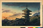 arcUP2585「京洛名所」 「八坂之塔」・・『』