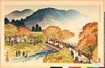 arcUP2587「京洛名所」 「高雄秋景」・・『』